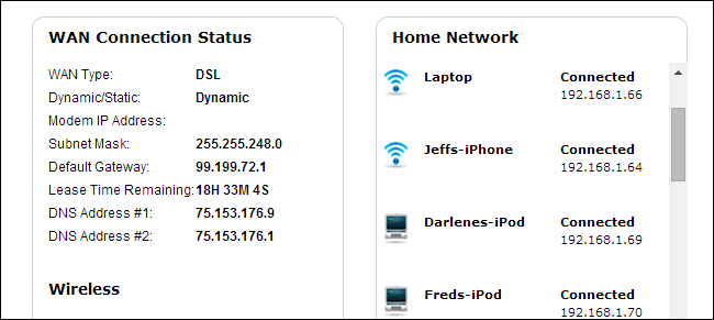 router-connection-status