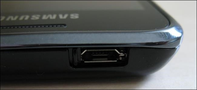 microusb-port-on-android-phone