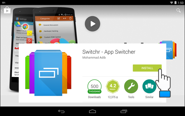 03_switchr_in_play_store