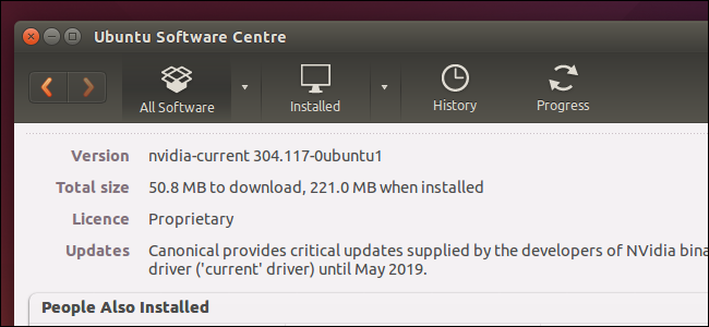 ubuntu-software-center-license-updates-restricted