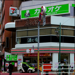 The first 7-Eleven location in Japan