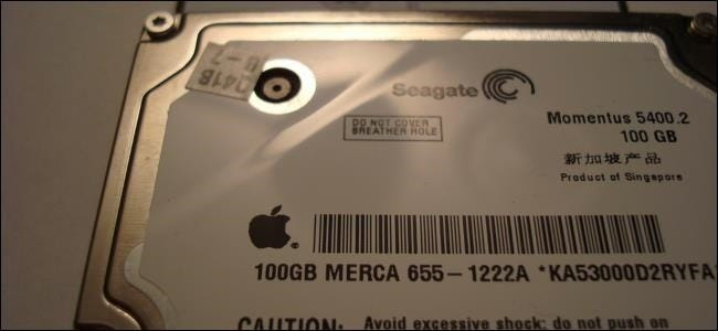 mac-hard-drive-with-apple-logo