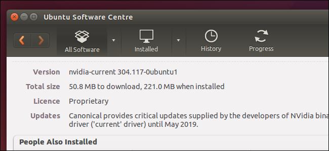 ubuntu-software-center-license-updates-restricted