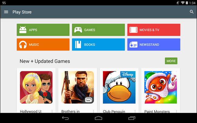02_touching_play_store_menu_icon