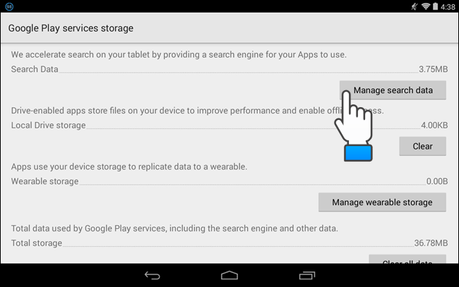 05_touching_manage_search_data