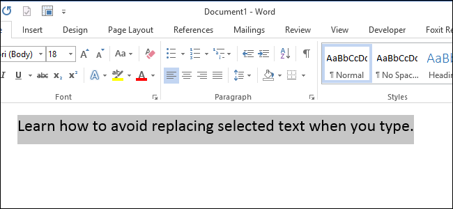 00_lead_image_replacing_selected_text
