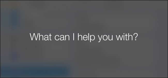 How to Make Siri Respond to Your Voice (Without Pressing