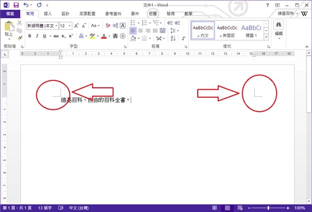 how-do-you-get-the-l-shaped-formatting-icons-back-in-microsoft-word-01