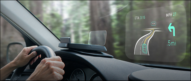 What is a Heads Up Display (HUD), and Should I Get One?