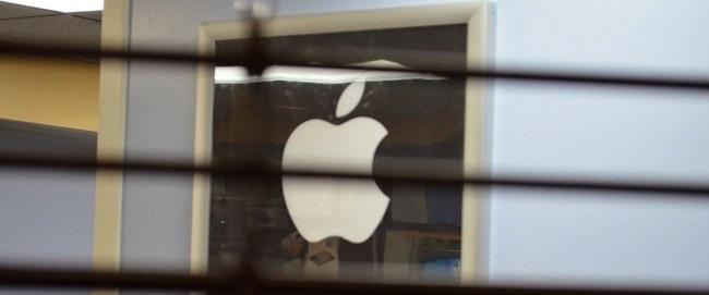 apple logo jailbreak