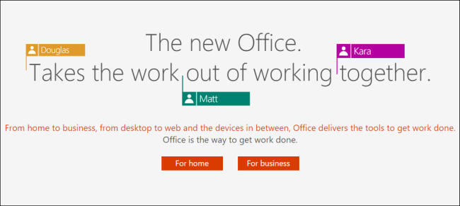 Microsoft Office Upgrade >> How To Upgrade To Microsoft Office 2016