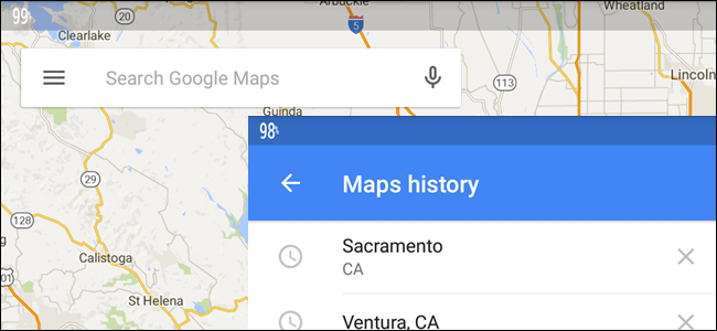 How To View And Delete Your Google Maps History On Android