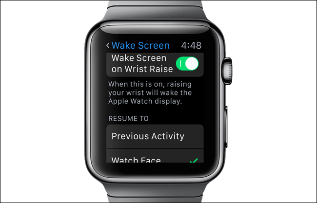 05_wake_screen_settings