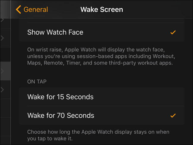 10_tapping_wake_for_70_seconds_on_phone