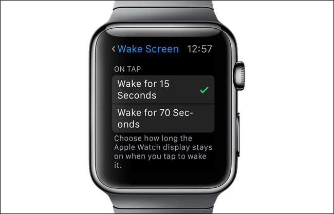 06a_reduce_wake_screen_time