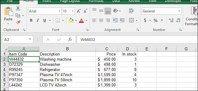 how to work vlookup in excel 2007