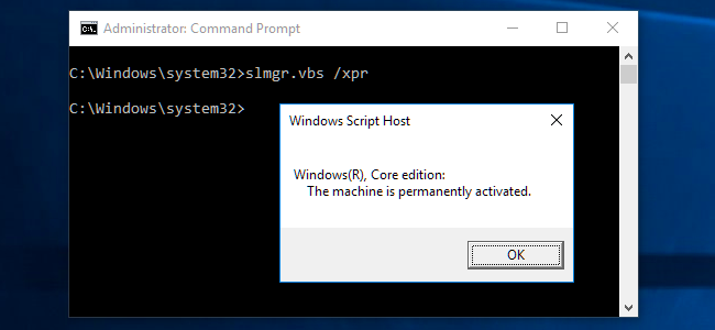 active win 10 pro cmd
