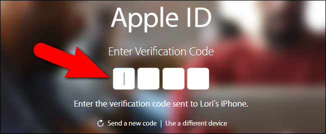 23_enter_verification_code