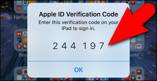 how to get verification code in apple id