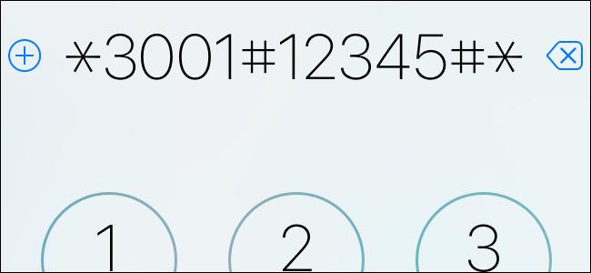 iOS_fm_top