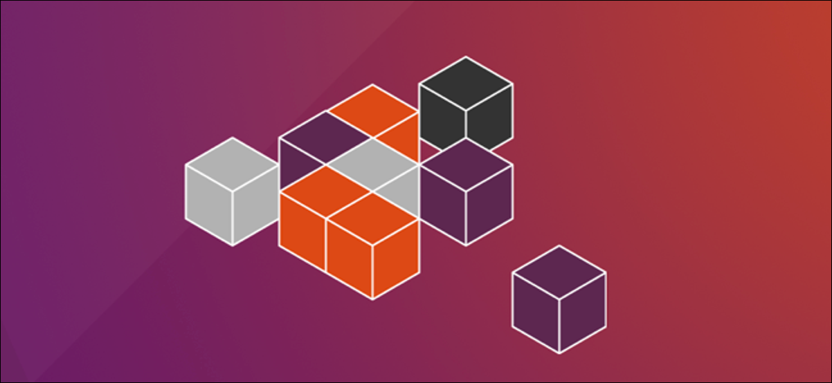 Ubuntu's official snap packages icon.