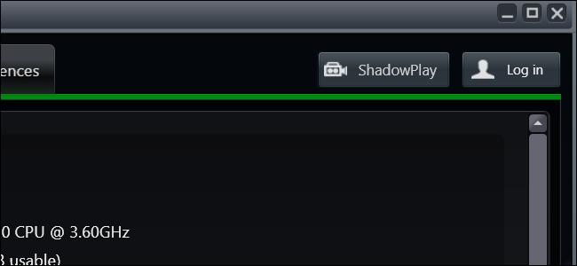 nvidia shadowplay turn on
