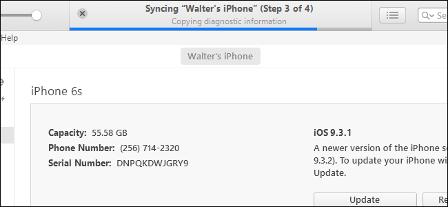 How to Stop iTunes from Automatically Syncing with an iOS Device