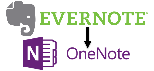 00_lead_image_evernote_to_onenote