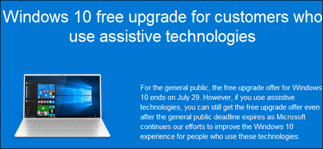 You Can Still Get Windows 10 for Free from Microsoft's Accessibility