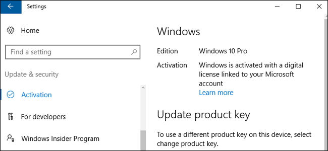 view win10 update activation key