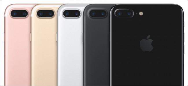 iphone7lineup copy
