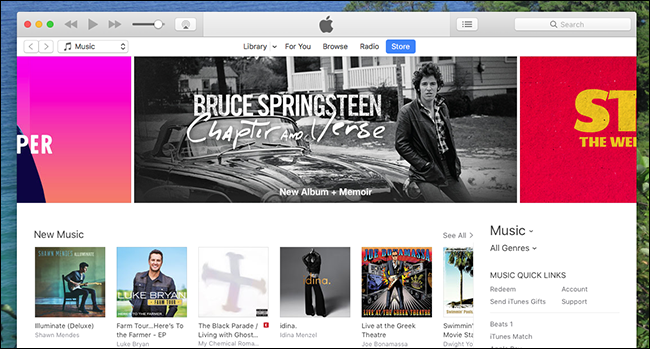 itunes-worst-thing-ever