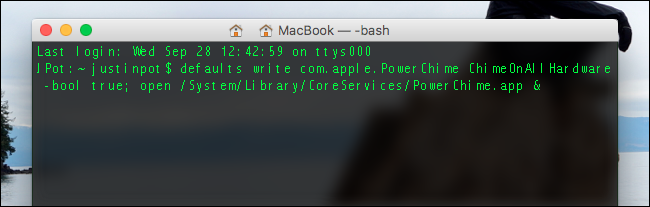 powerchime-enable-start