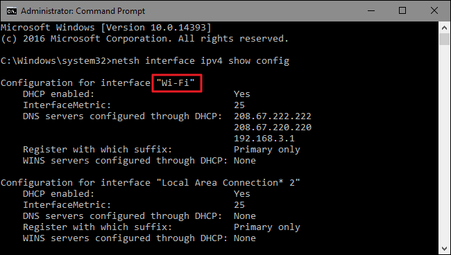 How to give ip address through command prompt