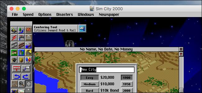 dos emulator mac