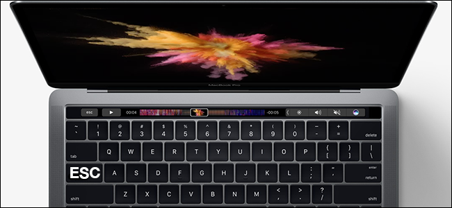 macbook-pro-escape-key