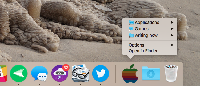 start-menu-retro-icon