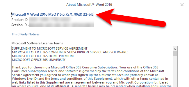 ms office 2016 latest version