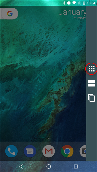 Screenshot_20170103-1034541