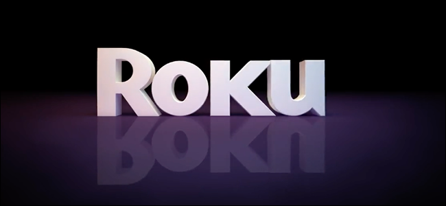 How to Reboot Your Roku Without Unplugging It