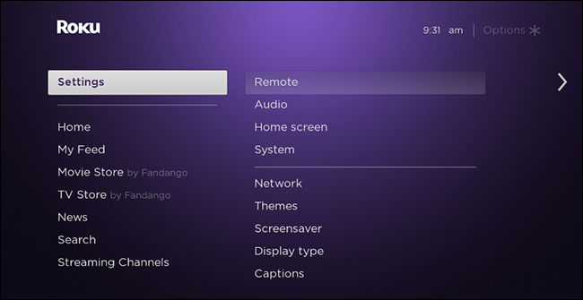 roku-remote-settings