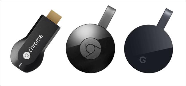 First-generation Chromecast, second-generation Chromecast, and Chromecast Ultra