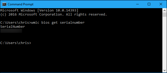 how to get pc serial number