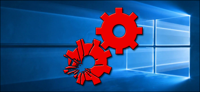 Broken gears superimposed over Windows 10's desktop background.