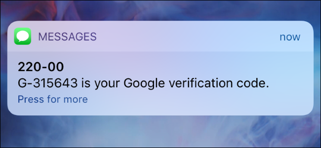 Why You Shouldn't Use SMS for Two-Factor Authentication (and