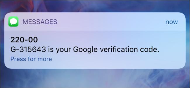 Google Verification Code through SMS
