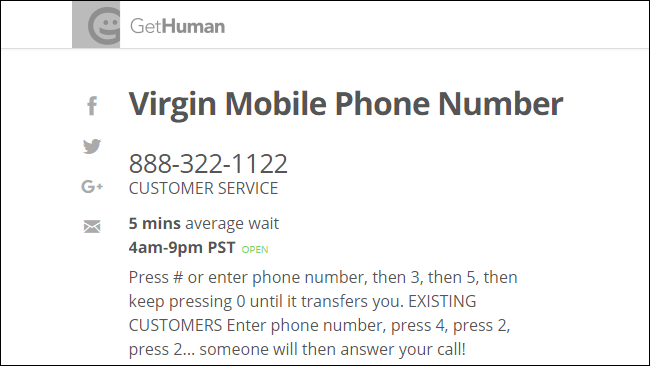 How to find person address from mobile number