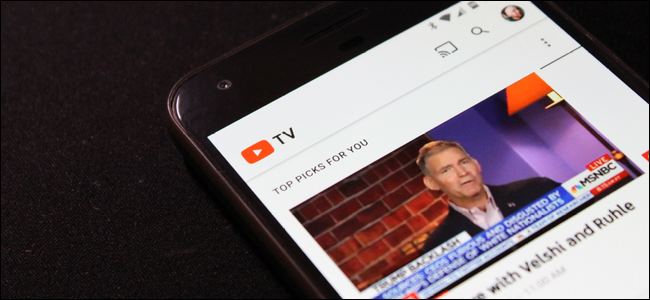 What Is YouTube TV, and Can It Replace Your Cable Subscription?