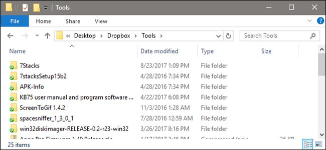 كيف تعثر على برامج القديمة المفضلة لديك