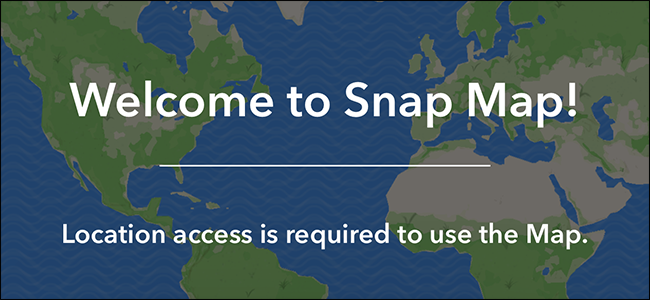 How to Use Snapchat Without Sharing Your Location
